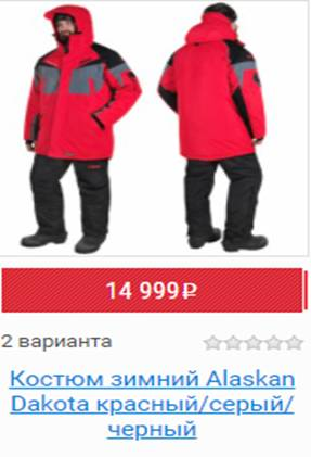 Лучшие костюмы и комбинезоны для зимней рыбалки женские, детские и мужские